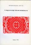 A magyarországi takácsok mintakönyvei