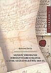 Sopron Vármegyei Jobbágyvégrendeletek a XVIII. század elejétől 1848-ig